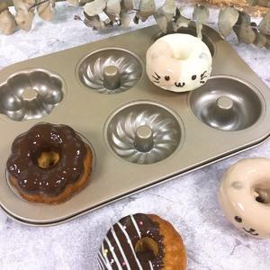 6連混花旋風甜甜圈不沾蛋糕模